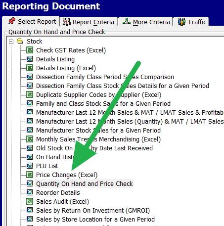 POS Software menu
